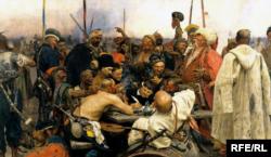 Картина Іллі Репіна «Запорозькі козаки пишуть листа турецькому султану»