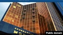 Azərvaycan Mərkəzi Bankı