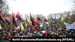 Акція в Києві, 3 грудня 2017 року