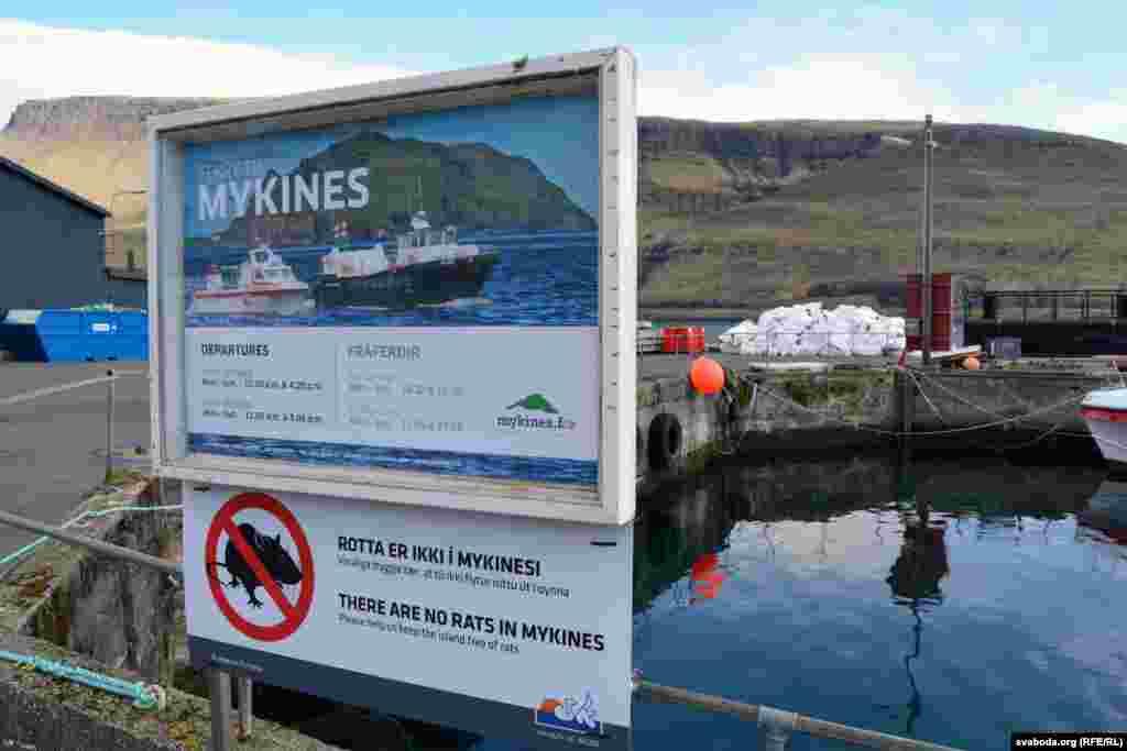 Faroe Islands - Landscapes of Faroe Islands. 5May2019