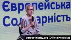 Яна Зінкевич обрана до парламенту за списком «Європейської солідарності»