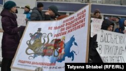 Протест водіїв вантажівок. Новосибірськ, 5 грудня 2015 року