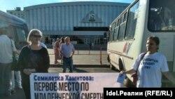 Уфада Хәмитовка каршы концерт һәм митинг мизгелләре