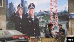 Война хижинам, мир спортивным дворцам. К Олимпиаде Пекин лишится многих достопримечательностей и обретет другие