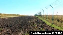Забор на украинско-российской границе в Харьковской области