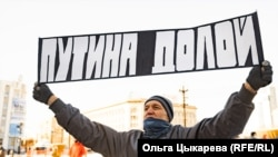 Протест в Хабаровске. 14 ноября 2020 года.