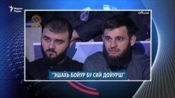 Маршо Радион тIаьххьара керланаш (24.12.2019)