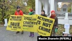 Під час однієї з акцій протесту в Мурманську в Росії, де утримують активістів, 5 жовтня 2013 року