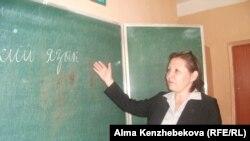 Qazaxıstanda rus dili dərsi.