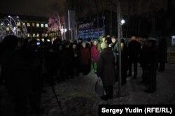 Митинг в поддержку Галины Ширшиной