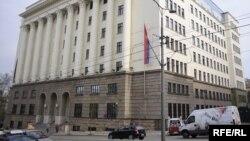 Zgrada Apelacionog suda, Beograd