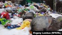 Свалка в Волгограде