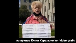Юлия Карельченко на пикете против бездействия губернатора и незаконной рубки леса в Иркутской области