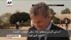 سفیر امریکا در لیبی کشته شد