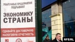"""В ФНС уверены, что приглашение на """"зарплатную"""" комиссию"""" заставит неплательщика одуматься"""