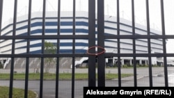 The Kaliningrad Arena cost the equivalent of $300 million.