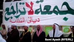 مظاهرة في المقدادية- من الارشيف