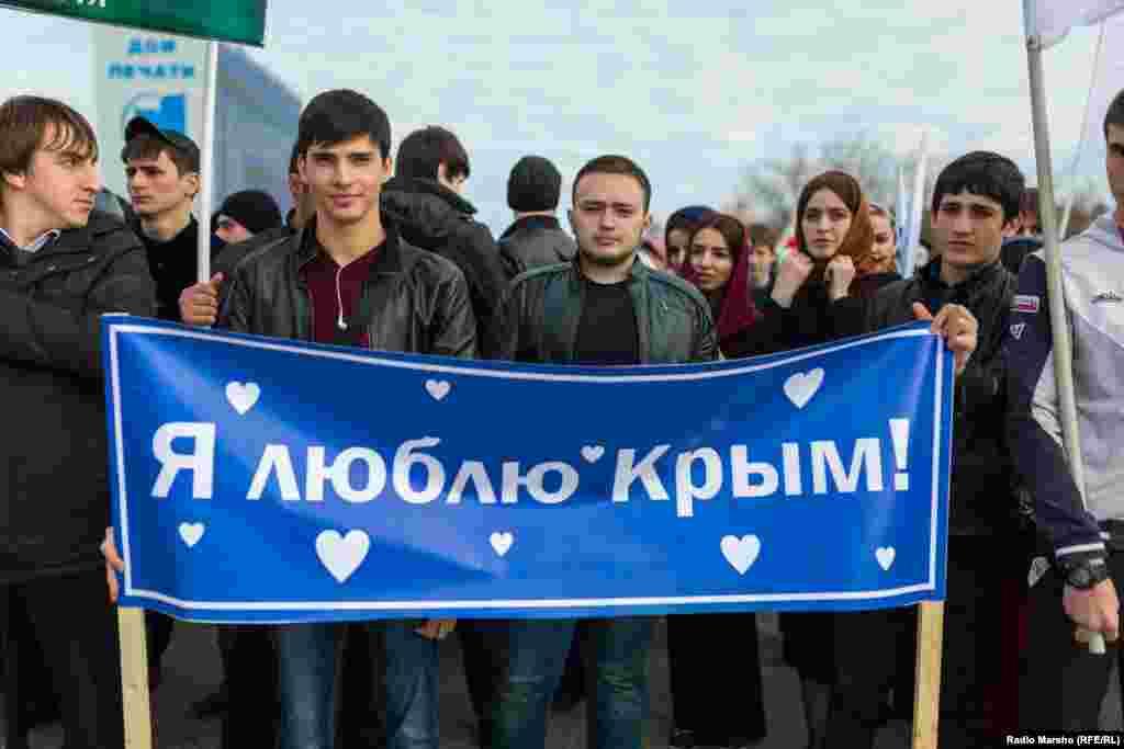 Люди вийшли з плакатами «Я люблю Крим!»