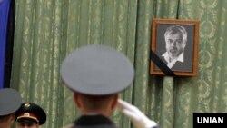 Церемонія прощання із Лесем Танюком. Київ, 22 березня 2016 року