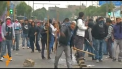 Акция протеста в Перу