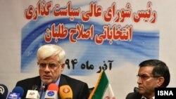 محمدرضا عارف، رییس شورایعالی سیاستگذاری اصلاحطلبان