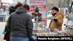 Избирательная кампания пророссийских партий Молдовы. Кишинев, 10 ноября 2014 года.