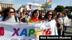 Marșul pentru drepturile comunității LGBT, Karkiv, Ucraina, 15 septembrie 2019