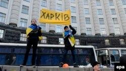 Харьковские активисты в Киеве в период кульминации протестов осенью 2013-зимой 2014 годов