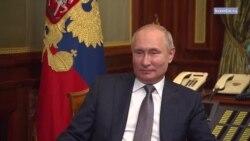 Путин о триедином народе