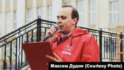 Максим Дудин
