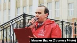 Максим Дудин на митинге КПРФ в Иркутске