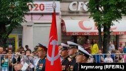 Военный парад в Симферополе, 24 июня 2020 года
