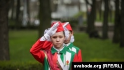 PHOTOGALLERY: Flags And Rakes -- How Belarus's Young Pioneers Spent Their Saturday (RFE/RL Belarus Service)
