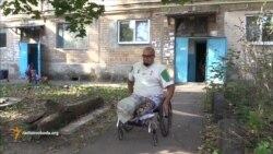 Люди з особливими потребами і війна на Донбасі