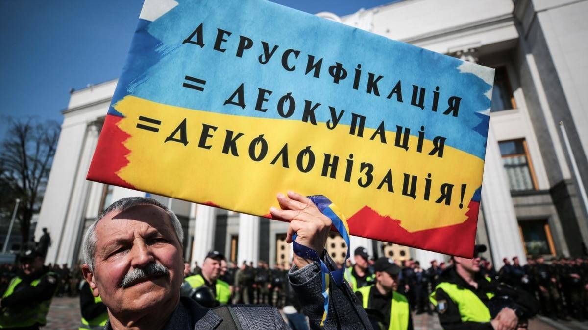 Закон о языке в 2021 году. От 16 января обслуживания украинском и экзамены для чиновников