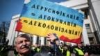 Ukrainian President-elect Volodymyr Zelenskiy