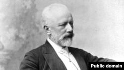 Петр Ильич Чайковский (1840—1893)