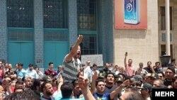 اعتراضات در بازار تهران