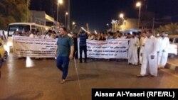 مسيرة إحتجاج لأصحاب المولدات في النجف