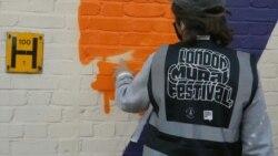 Прв лондонски фестивал на мурали