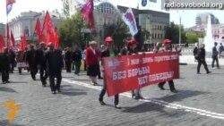 Комуністи та проросійські активісти у Харкові пройшли «антифашистським» маршем