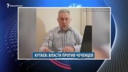 Видеоновости Северного Кавказа 26 февраля