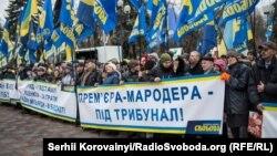 Өкмөттүн кызматтан кетишин талап кылгандар. Киев, 16-февраль, 2016-жыл.