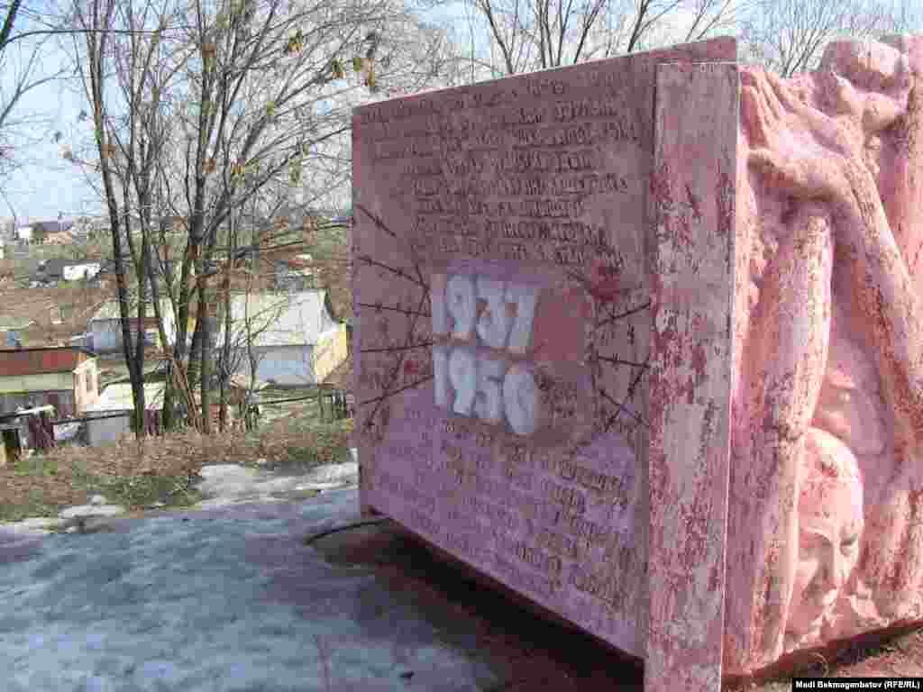Алматы облысы Іле ауданы Боралдай елдімекенінің маңындағы Сталиндік репрессиялар, 1932-1933 жылдардағы ашаршылық құрбандарына арналған ескерткіш.