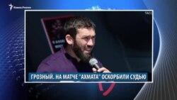 Видеоновости Кавказа 12 августа