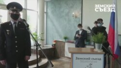 Монолог Юлии Галяминой на Земском съезде