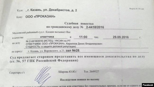 Образец заявления в суд на банк по кредиту