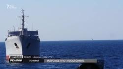 Спецоперація українських моряків в Азовському морі – відео