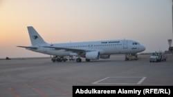 طائرة في مطار البصرة الدولي