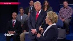 Самые грязные дебаты в США и очередной шпион в Украине. Настоящее Время 10 октября
